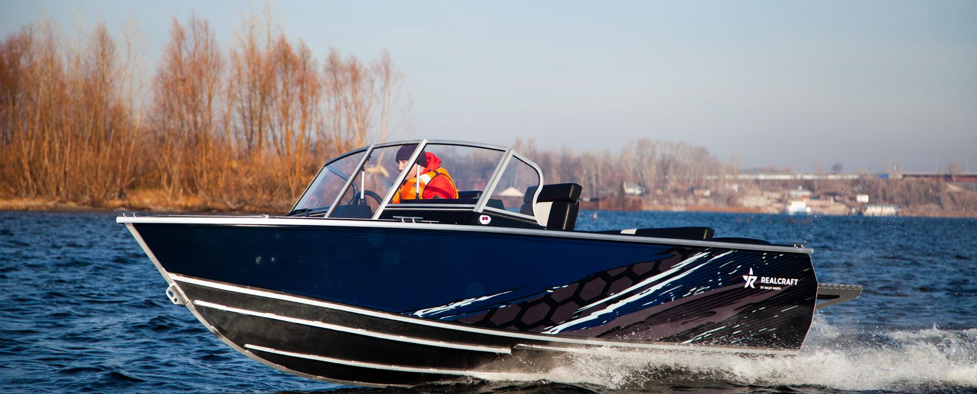 Моторная лодка Realcraft Impulse-510<br>Калькулятор-конфигуратор.